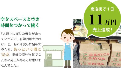 otsukemono4