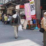 第3回! 京都市中央市場「びんじょう市」開催いたします。