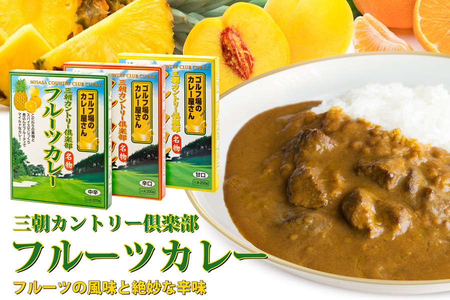 fruit_curry